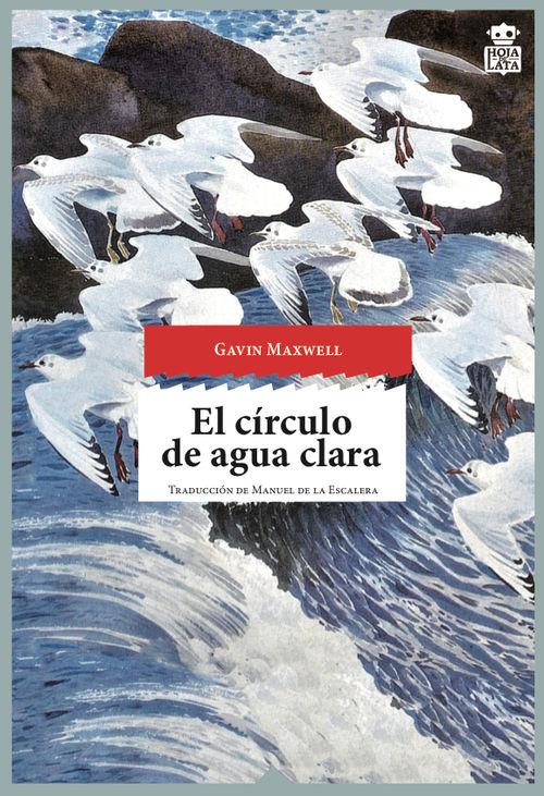 El círculo de agua clara: portada