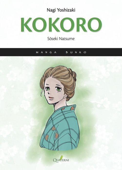 KOKORO-Manga: portada