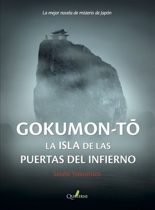 GOKUMON-TO: portada