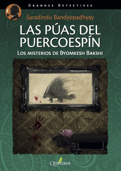 LAS PÚAS DEL PUERCOESPÍN: portada
