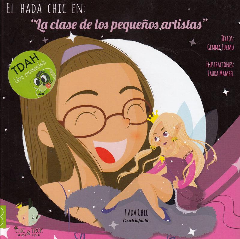 CLARA Y LA CLASE DE LOS PEQUEñOS ARTISTAS: portada