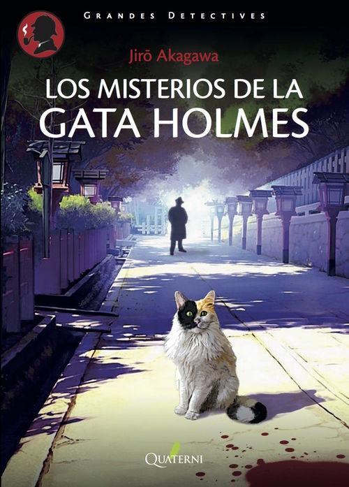 LOS MISTERIOS DE LA GATA HOLMES: portada