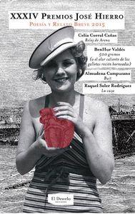 XXXIV Premios José Hierro de Poesía y Relato Breve: portada