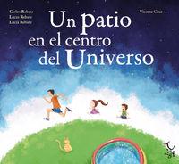 Un patio en el centro del universo: portada