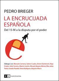La encrucijada española: portada
