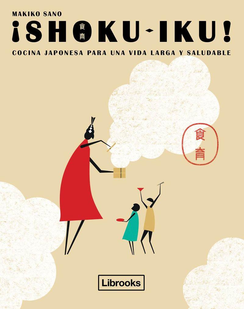 ¡SHOKU-IKU!: portada