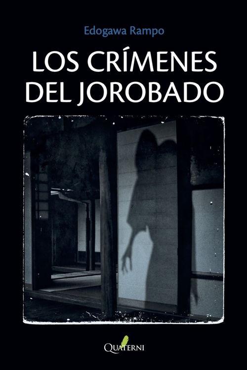 LOS CRÍMENES DEL JOROBADO: portada