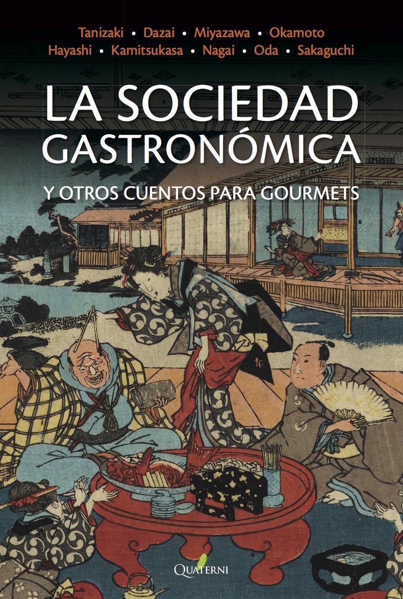 LA SOCIEDAD GASTRONÓMICA Y OTROS CUENTOS PARA GOURMETS: portada