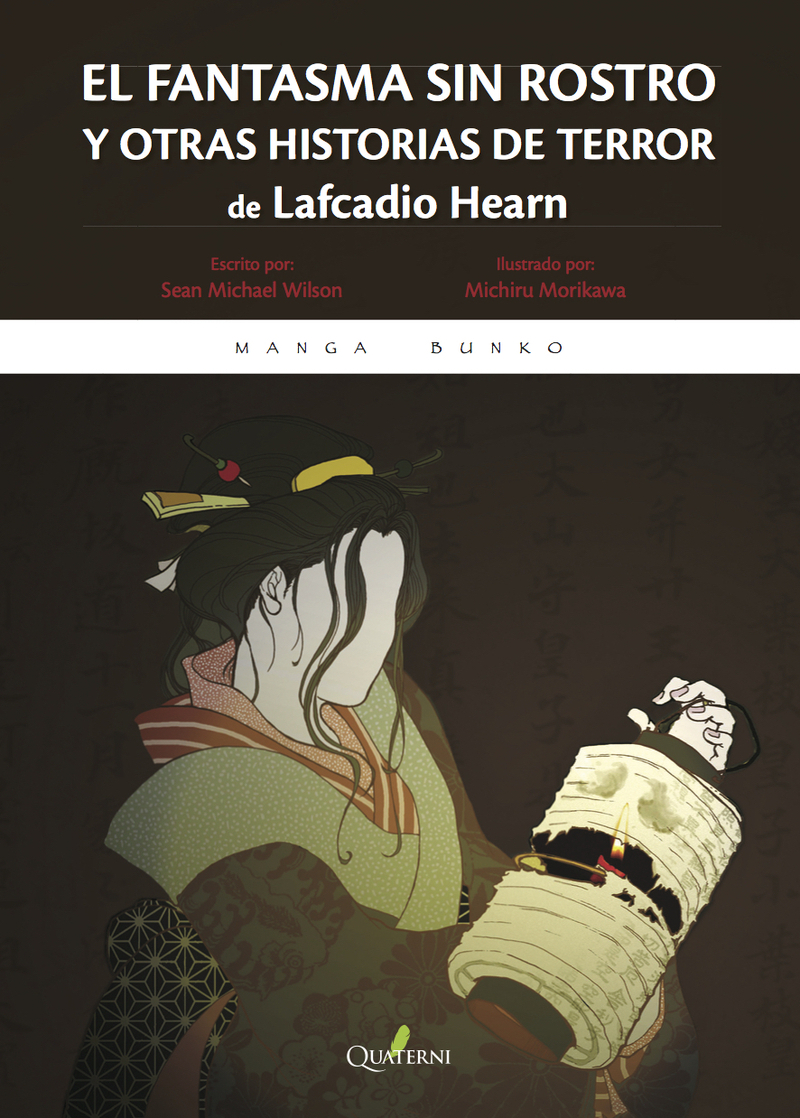 EL FANTASMA SIN ROSTRO Y OTRAS HISTORIAS DE TERROR: portada