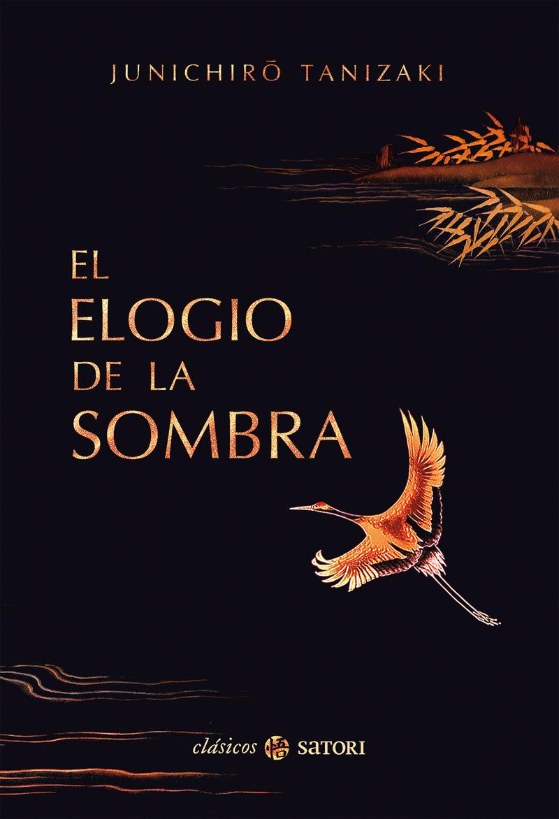 EL ELOGIO DE LA SOMBRA: portada