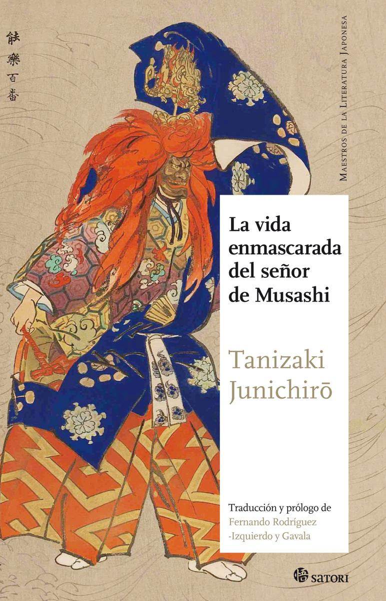 LA VIDA ENMASCARADA DEL SEÑOR DE MUSASHI: portada