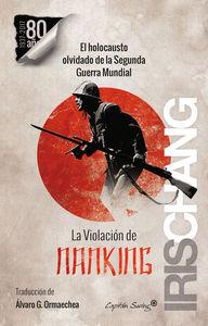 La Violación de Nanking: portada