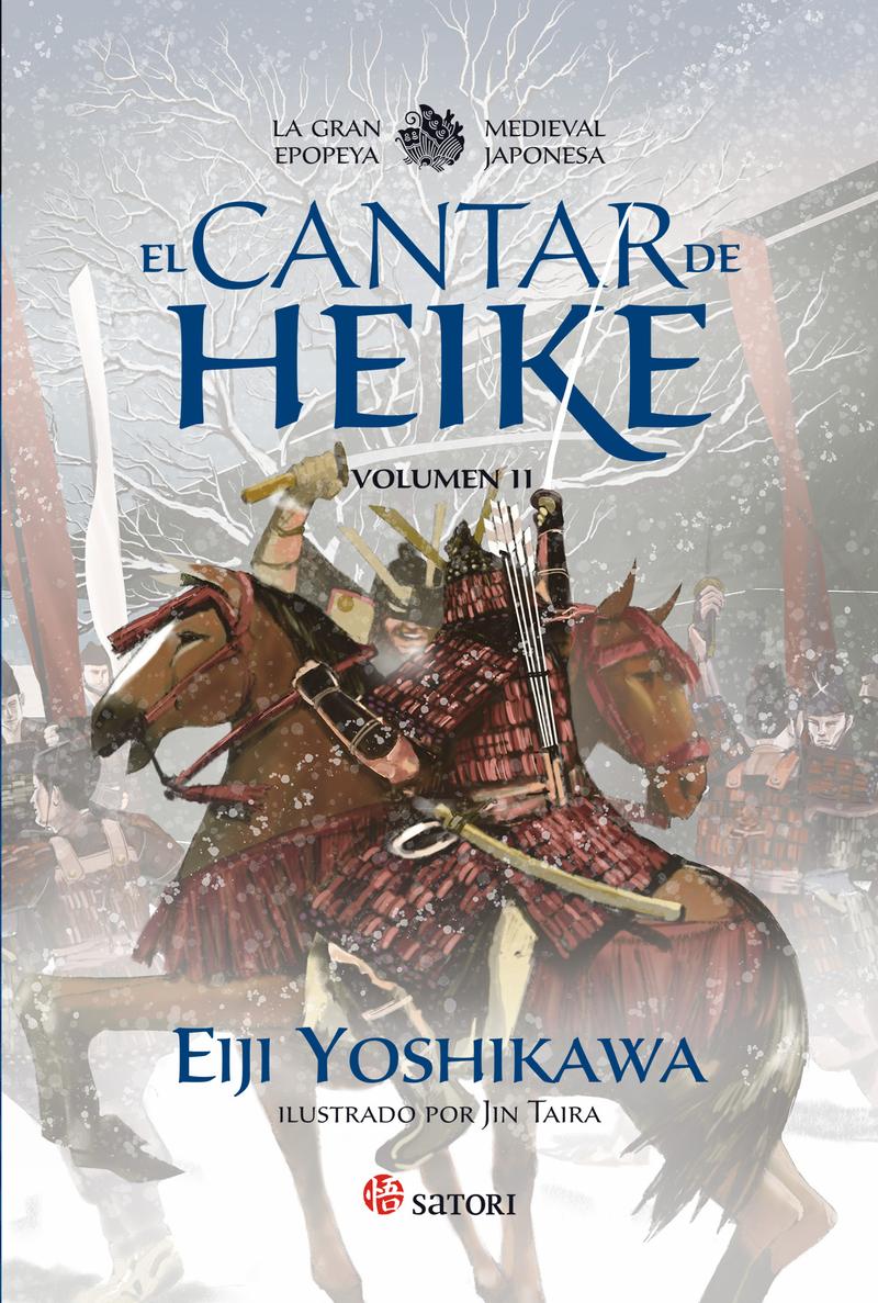 EL CANTAR DE HEIKE. Vol. 2: portada