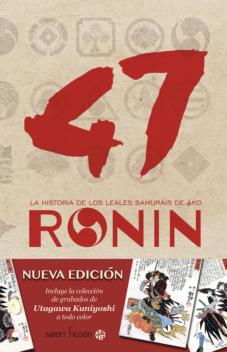 47 RONIN (NE): portada