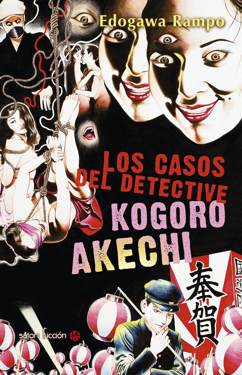 Los casos del detective Kogoro Akechi: portada