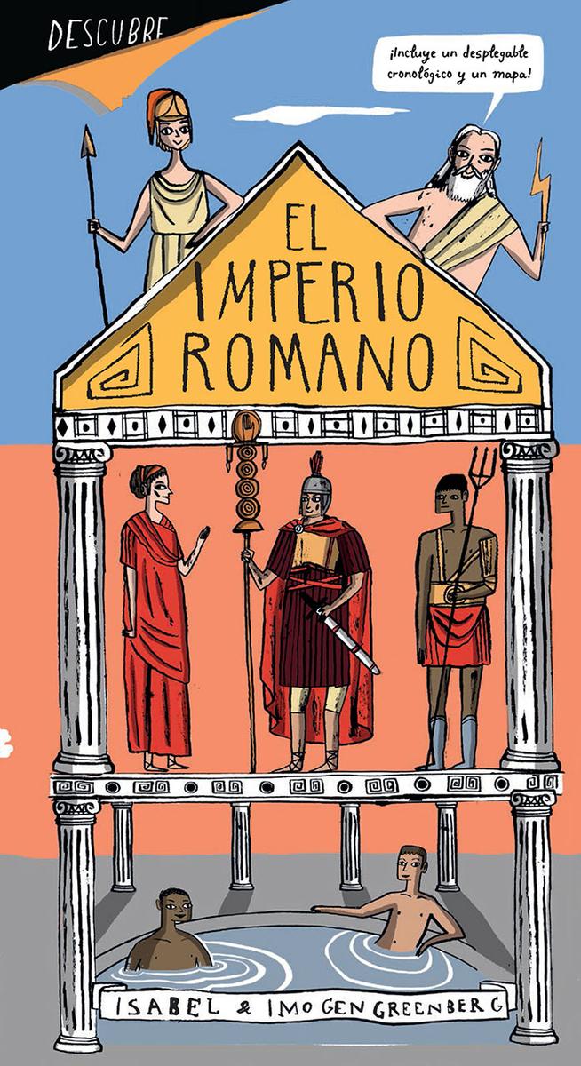 Descubre el Imperio romano: portada