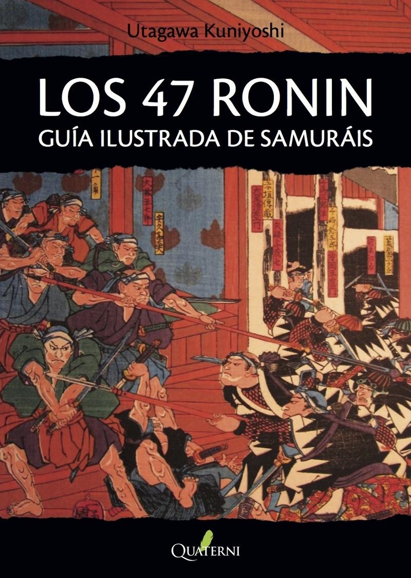 LOS 47 RONIN: portada