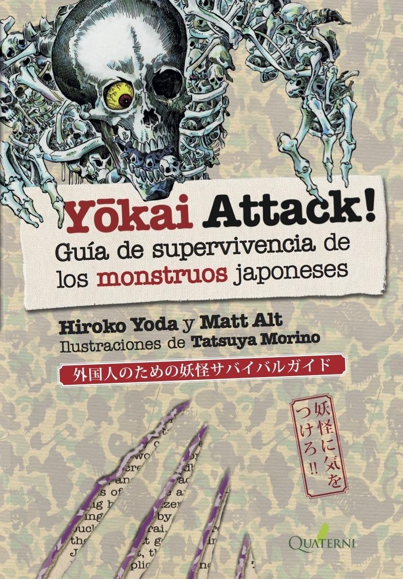 YOKAI ATTACK!: portada