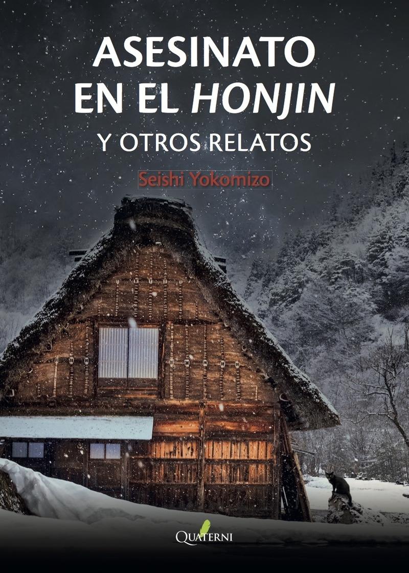 ASESINATO EN EL HONJIN: portada