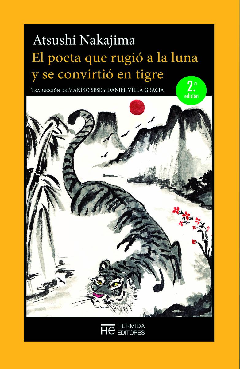 El poeta que rugió a la luna y se convirtió en tigre: portada