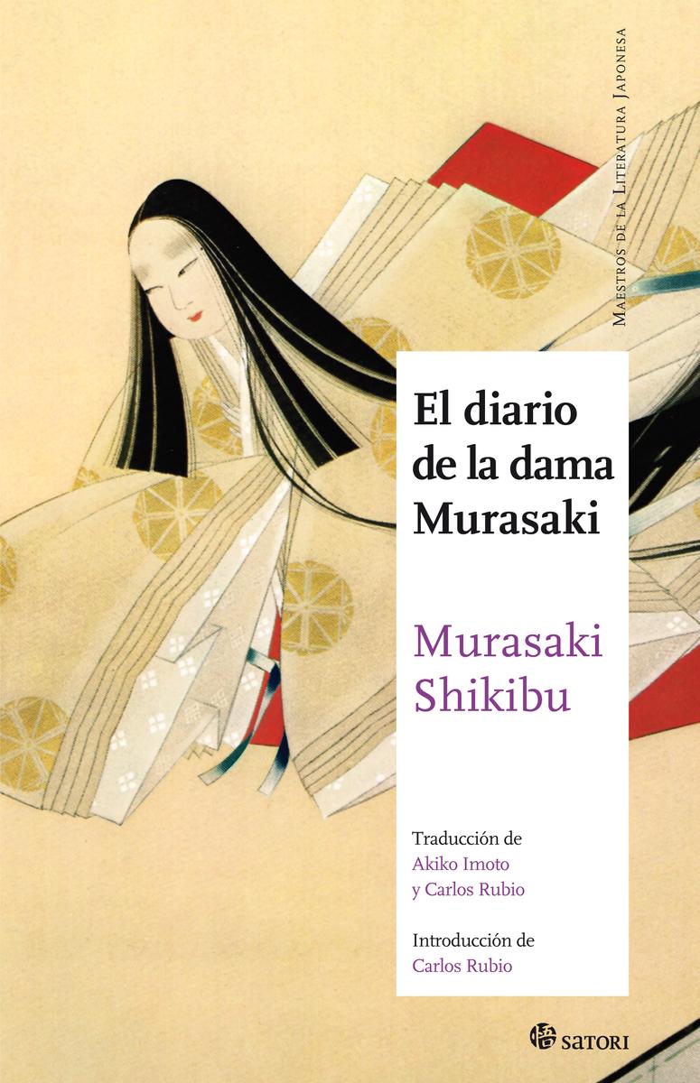 EL DIARIO DE LA DAMA MURASAKI: portada