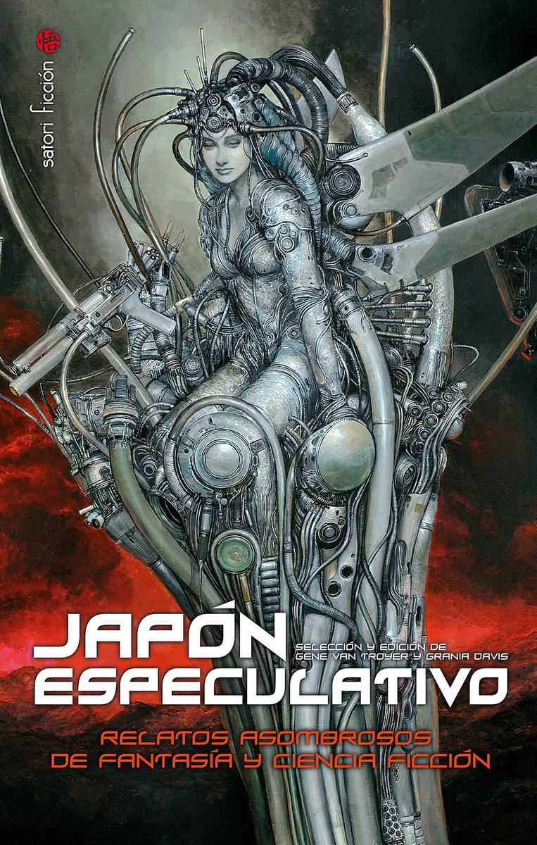 JAPÓN ESPECULATIVO: portada