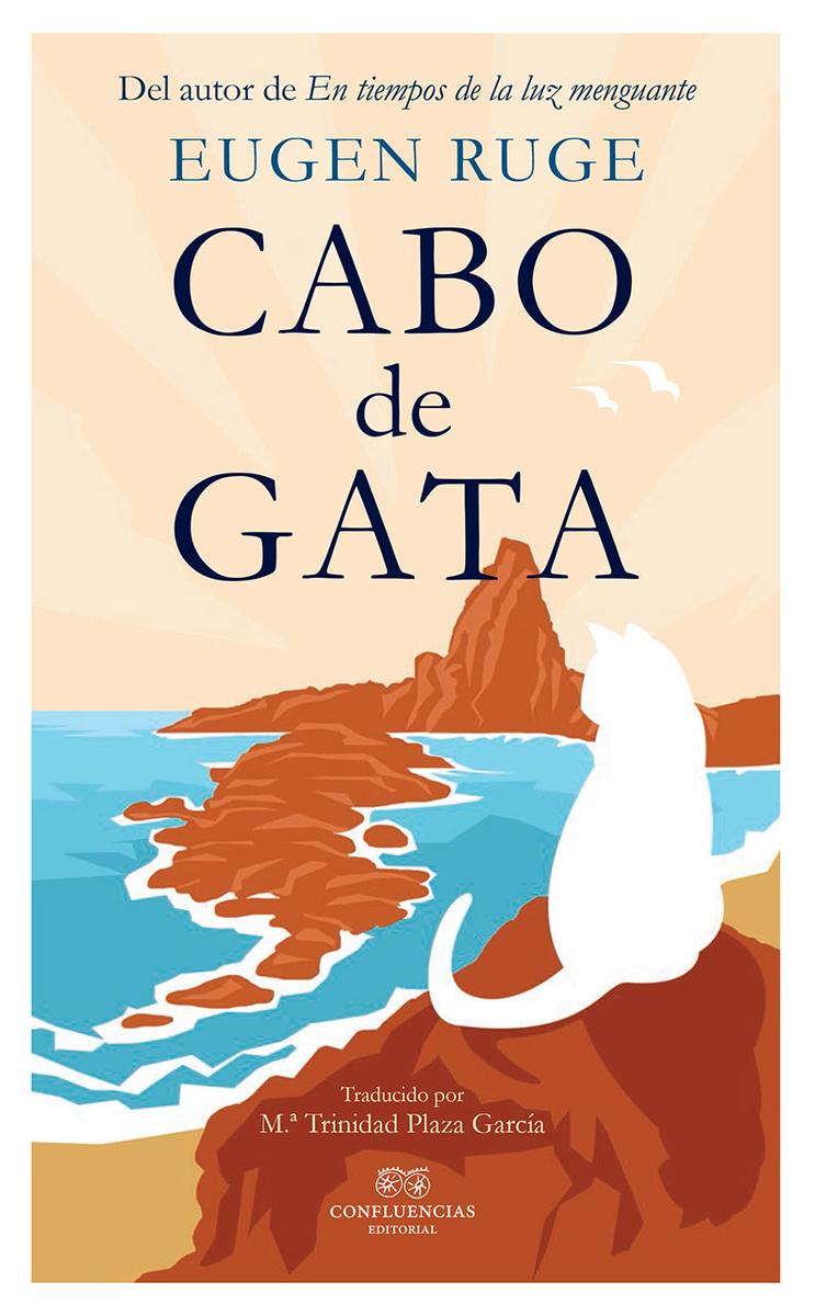 Cabo de gata: portada