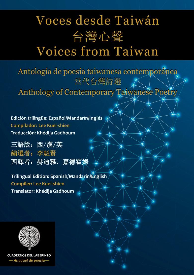 Voces desde Taiwán: portada