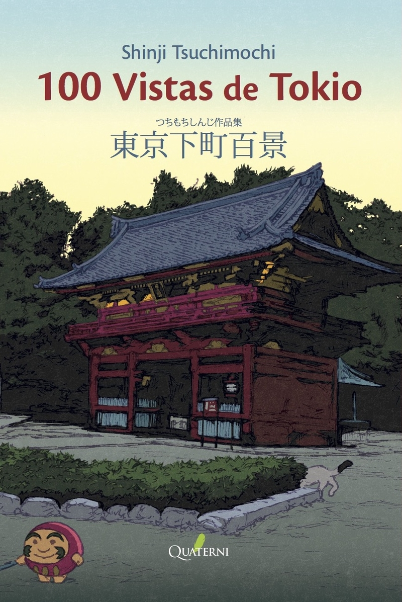 CIEN VISTAS DE TOKIO: portada