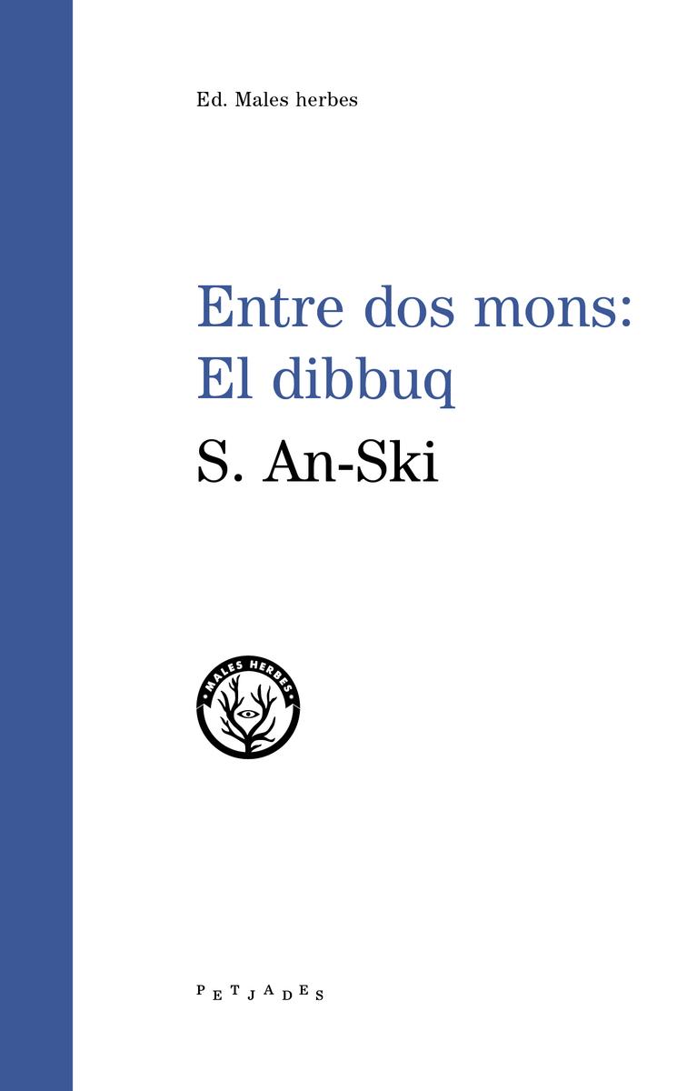 Entre dos mons: El dibbuq: portada