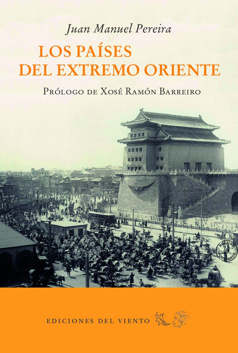 LOS PAÍSES DEL EXTREMO ORIENTE: portada