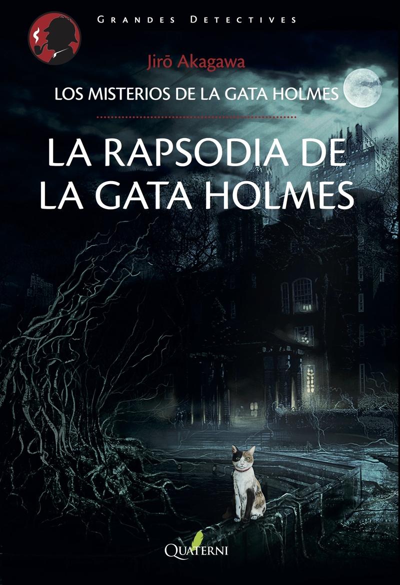 LA RAPSODIA DE LA GATA HOLMES: portada