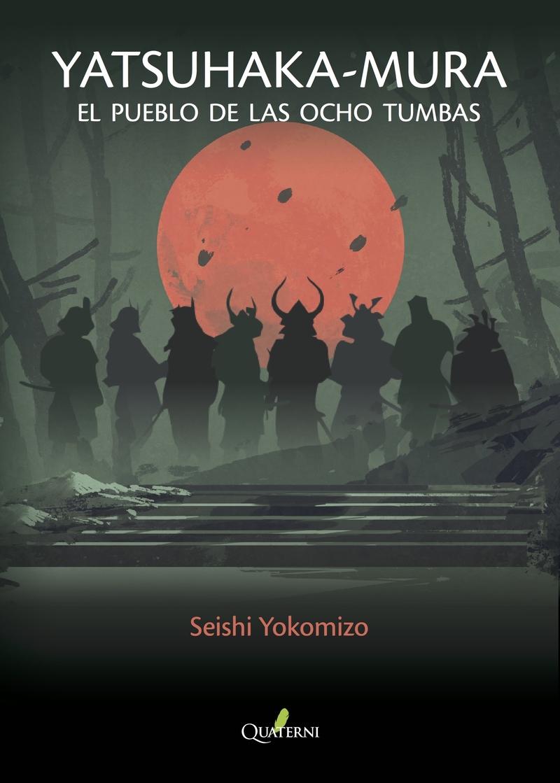 EL PUEBLO DE LAS 8 TUMBAS: portada
