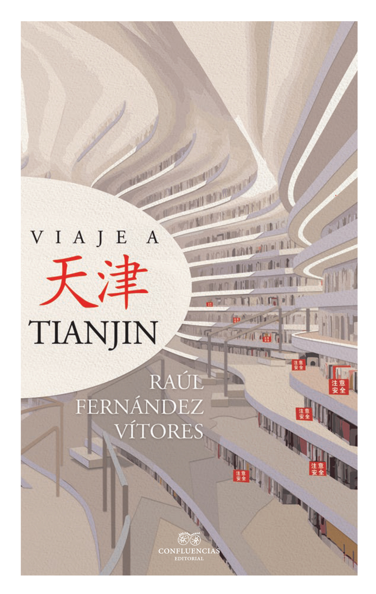 Viaje a Tianjin: portada