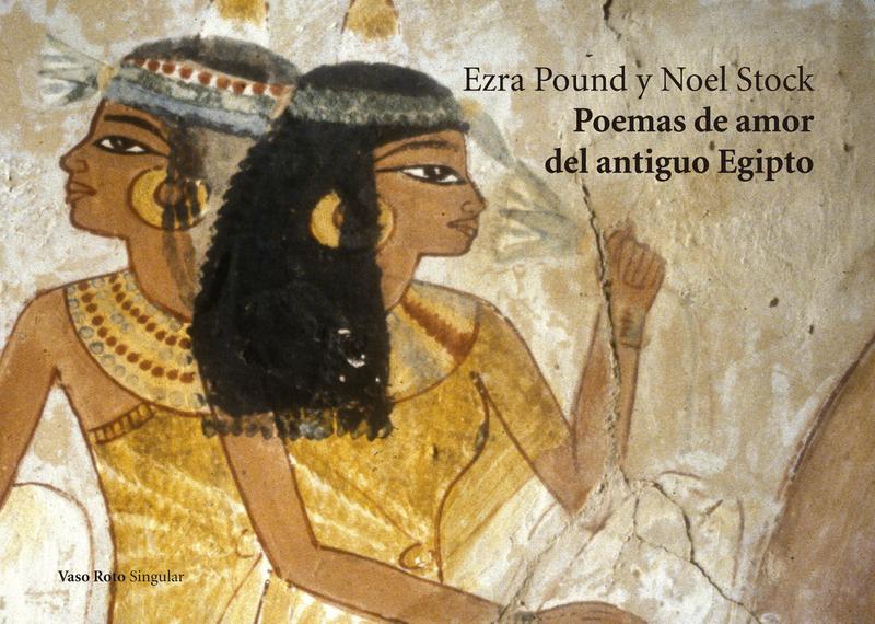 Poemas de amor del antiguo Egipto: portada