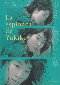 ESPINACA DE YUKIKO,LA: portada