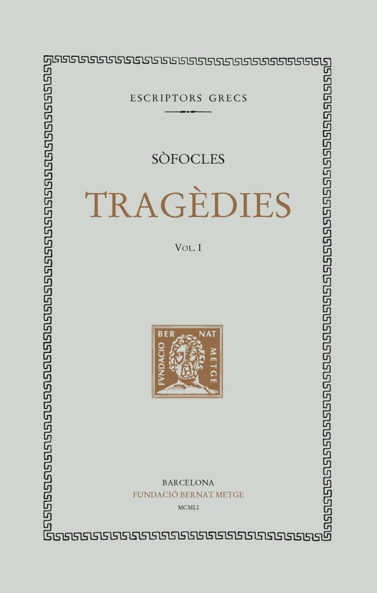 TRAGÈDIES, VOL I - Rústica: portada