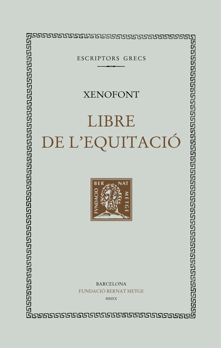 Llibre de l'equitació: portada