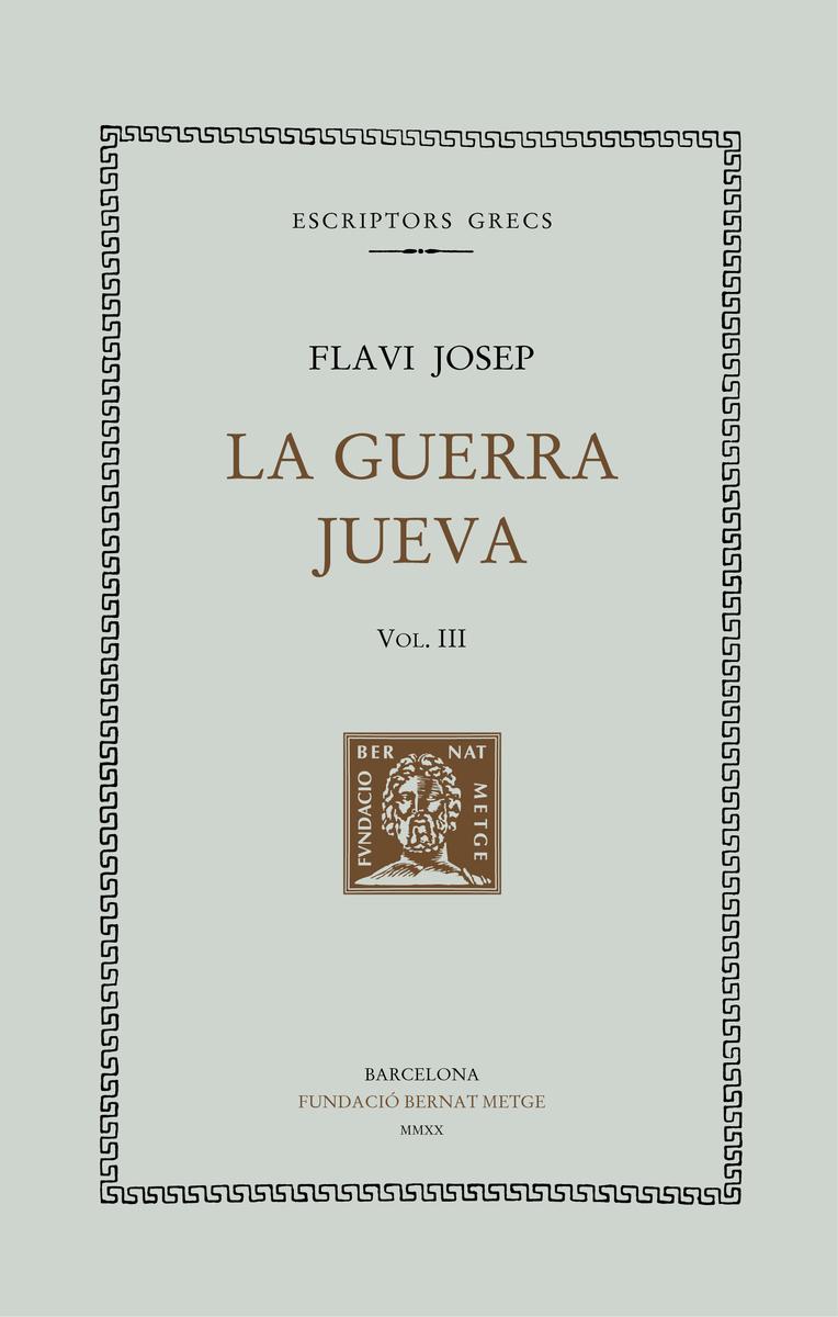 La guerra jueva, Vol. III: portada