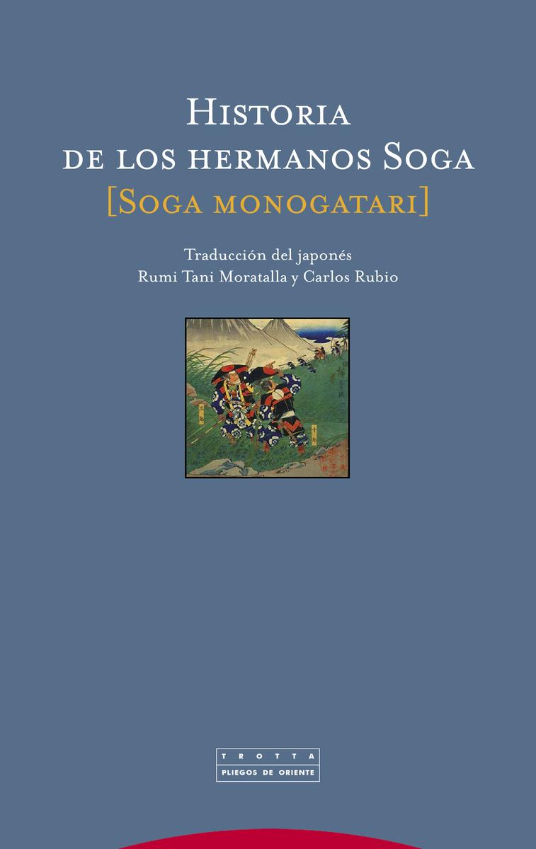 HISTORIA DE LOS HERMANOS SOGA: portada