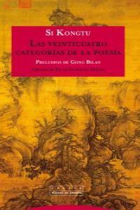 LAS VEINTICUATRO CATEGORíAS DE LA POESíA: portada
