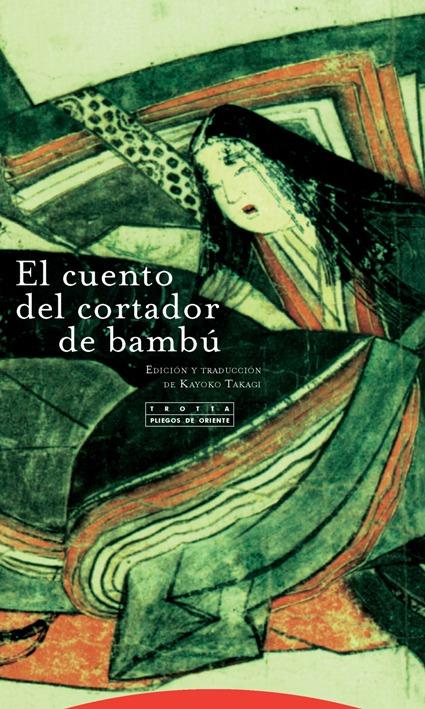 El cuento del cortador de bambú (NE): portada