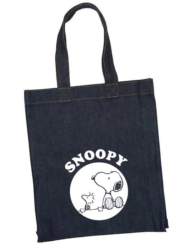Bolsa vaquera Snoopy: portada