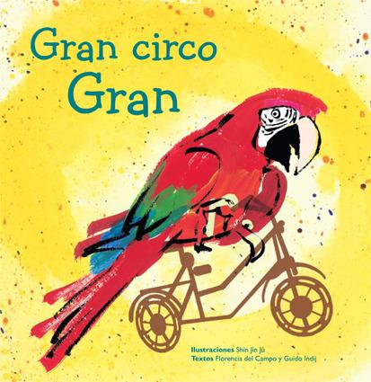 GRAN CIRCO GRAN: portada