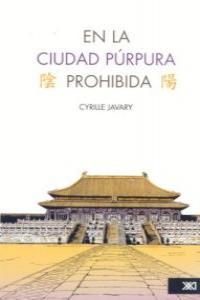 CIUDAD PURPURA PROHIBIDA,LA: portada
