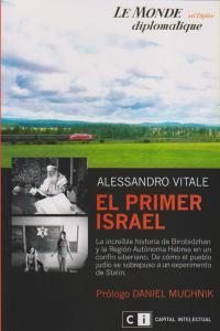 PRIMER ISRAEL,EL: portada