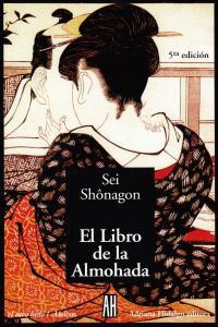 LIBRO DE LA ALMOHADA: portada